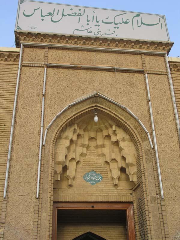 ورودی باب الحسین از حرم قمر بنی هاشم به سمت حرم سیدالشهداء