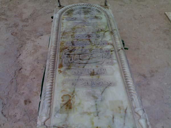 قبر مطهر آیت الله قاضی رحمة الله علیه